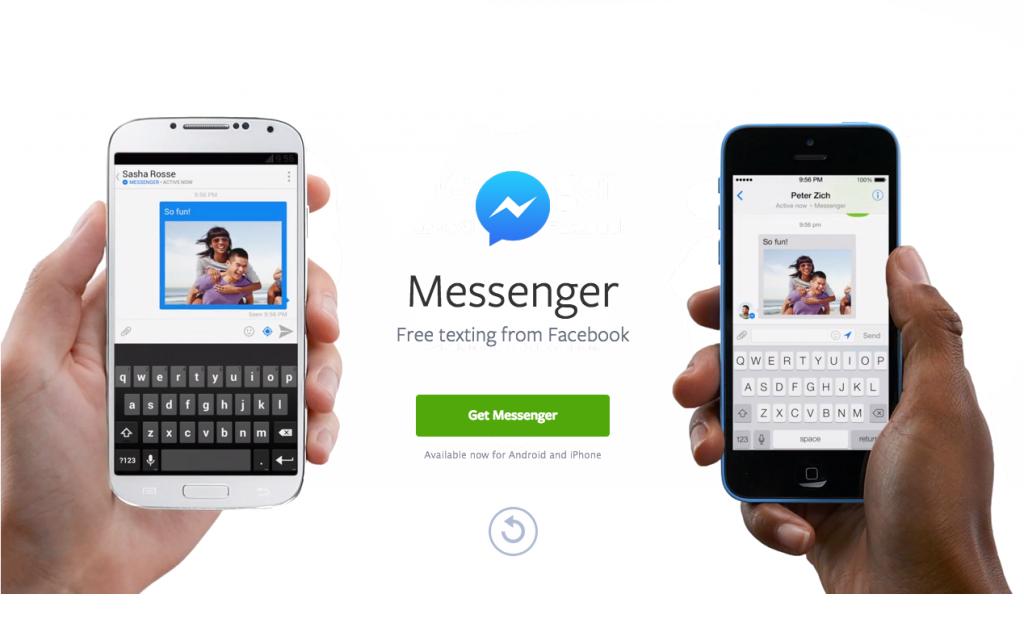 El confuso mensaje de Facebook y los SMS