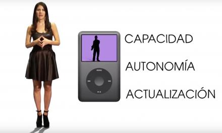 Tecnología invisible: música virtual