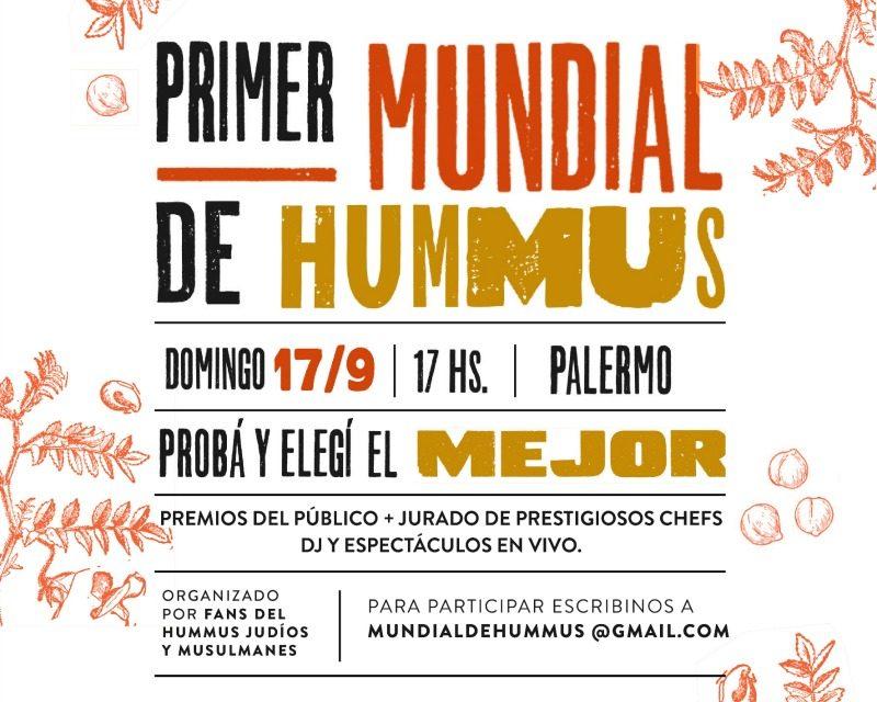 Habemus mundial de hummus