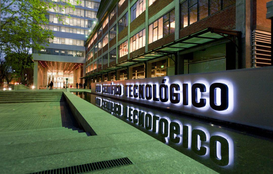 ¿Qué significa el Ministerio de Ciencia y Tecnología e Innovación?