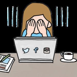 Facebook: te amo, te odio, dame más